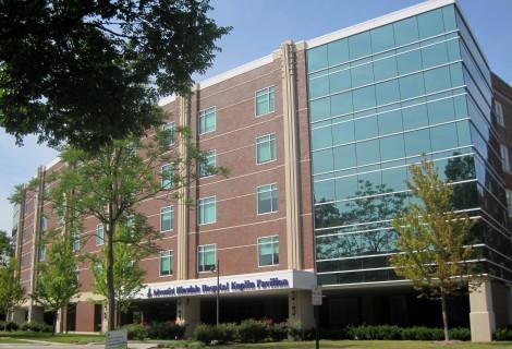 Adventist Hinsdale Hospital